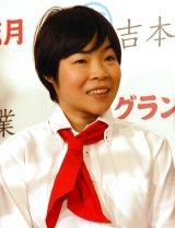 第2子妊娠を発表した山田花子 (C)ORICON NewS inc.