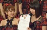 『10周年記念特別公演』で総監督を継承式した(左から)AKB48の高橋みなみ、横山由依 (C)ORICON NewS inc.