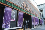 AKB48 CAFE&SHOPも10周年仕様に(C)AKS