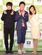 (左から)ウーマンラッシュアワー、久保純子 (C)ORICON NewS inc.