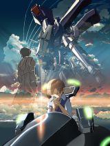新海誠の過去作品『ほしのこえ』ポスター(C)Makoto Shinkai / CoMix Wave Films