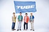 テーマソングを担当するTUBE