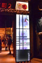 東京・日本橋エリアで展開中のイルミネーション企画「NIONBASHI ILLUMINATION collaborated with FLOWERS」 (C)oricon ME inc.