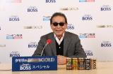 『タモリのオールナイトニッポンGOLD Song&BOSSスペシャル』