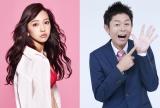 (左から)板野友美、島田秀平