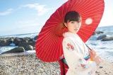 5枚目のシングル「ごめんね東京」を来年1月6日に発売する岩佐美咲