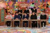 テレビ朝日系人気バラエティー番組『アメトーーク!ブルーーレイ36』、『アメトーーク!DVD 36』(2016年2月10日発売)に収録「中学の時イケてないグループに属してた芸人〜高校編〜」
