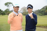 松山英樹(左)&石川遼(右)、テレビ初共演がついに実現。1月2日放送、『とんねるずのスポーツ王は俺だ!!』にそろって出演(C)テレビ朝日