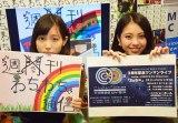 3周年記念のワンマンライブが決定したさんみゅ〜の木下綾菜(左)と小林弥生(右) (C)ORICON NewS inc.