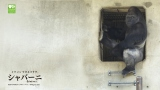 DVD『イケメンすぎるゴリラ。シャバー二』12月22日発売。公式サイトで壁紙提供中(C)2015AMGエンタテインメント/(C)Nagoya Cityポストカード