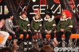 10月18日スタート、フジテレビ系土曜深夜の新番組『ミレニアムズ』にSEKAI NO OWARIが出演