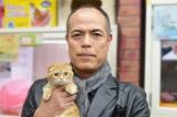 1月2日放送、BSジャパン『猫とコワモテ』主役はかわいい猫と田中要次(C)BSジャパン
