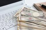給与口座にネット銀行が認められなくても、口座を開設するメリットはある!