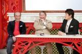 12月30日放送、テレビ東京系年末特番『日本人として知っておくべき戦後の51人』にスペシャルゲストとして志村けんが登場。MCはビートたけしと林修氏(C)テレビ東京