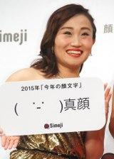 『Simeji 今年の顔文字大賞2015』発表会に出席したキンタロー。 (C)ORICON NewS inc.
