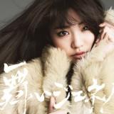 夢みるアドレセンスの3rdシングル「舞いジェネ!」初回生産限定盤C(志田友美)