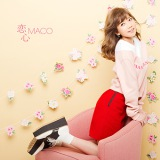 MACOの新曲「恋心」初回限定盤(CD+DVD)のジャケット(2016年2月3日発売)