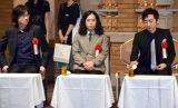 (左から)東山彰良氏、又吉直樹、羽田圭介 (C)ORICON NewS inc.