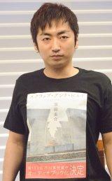 テレビは「宣伝で出てるだけです」と答えた羽田圭介 (C)ORICON NewS inc.