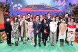 『共感百景〜痛いほど気持ちがわかる あるある〜』第3弾、2016年1月1日深夜に放送(C)テレビ東京