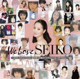 松田聖子初のオールタイムベスト『We Love SEIKO』(写真は通常盤)が初登場3位