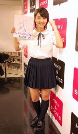 アップアップガールズ(仮)の新井愛瞳=1st写真集『セブンティーンズ・ブルー』イベント (C)ORICON NewS inc.