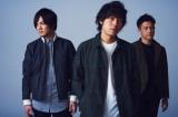 """王道の""""歌モノ""""ロックバンドとして確かな立ち位置を築いたback number"""