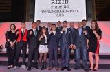 フジテレビが年末の『RIZIN FIGHTING WORLD GRAND PRIX 2015』の放送枠を発表(C)RIZINFF