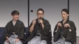 立川談春の落語会にゲスト登場した(左から)濱田岳、宮川大輔、北村有起哉 (C)TBS