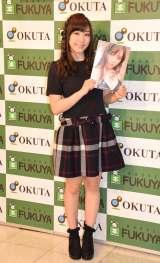 3rd写真集『かがやき』発売記念イベントを行ったモーニング娘。'15・譜久村聖 (C)ORICON NewS inc.