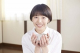 夏帆主演で『わたしのウチには、なんにもない。』ドラマ化。NHK・BSプレミアムで2016年2月6日スタート(C)NHK