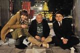 (左から)柳原可奈子、笑福亭鶴瓶、MBSの福島暢啓アナウンサー