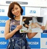 写真集『OKOLE』お気に入りのショットを公開 (C)ORICON NewS inc.