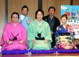 (前列左から)伊藤克信、松山ケンイチ、北川景子(後列左から)古今亭志ん丸、杉山泰一監督