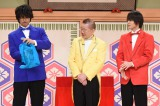 斎藤工がマギー司郎仕込みの手品を披露 (C)日本テレビ