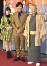 (左から)貫地谷しほり、小出恵介、近藤正臣 (C)ORICON NewS inc.