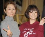 (左から)マルシア、大原櫻子=「地球ゴージャス」の新作公演『The Love Bugs』の公開げいこ (C)ORICON NewS inc.