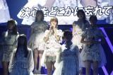 卒業を発表した高城亜樹=『第5回AKB48紅白対抗歌合戦』にて(C)AKS