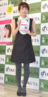 著書『リーダー論』の刊行記念囲み取材に出席したAKB48・高橋みなみ