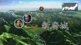 1月10日スタート、大河ドラマ『真田丸』第1話より。『信長の野望・創造』のCG技術を使った場面写真(C)NHK