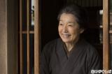 二宮が主演した『天国で君に逢えたら』(2009年9月24日、TBS系で放送)以来、7年ぶりの民放ドラマへの出演となる宮本信子