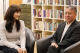 1月15日スタートのTBS系ドラマ『わたしを離さないで』で主演を務める綾瀬はるか(左)と原作者カズオ・イシグロ氏(右)の対談が実現(C)TBS