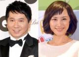 『2015年ナイスカップルランキング』3位は、田中裕二&山口もえ夫妻 (C)ORICON NewS inc.