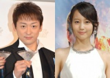 『2015年ナイスカップルランキング』4位は、山本耕史&堀北真希夫妻 (C)ORICON NewS inc.