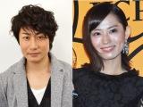『2015年ナイスカップルランキング』7位は、戸次重幸&市川由衣夫妻 (C)ORICON NewS inc.