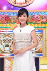 MCとして他局バラエティ初登場となる高島彩(C)日本テレビ