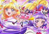 2016年2月7日スタート、シリーズ第13弾『魔法つかいプリキュア!』二人のプリキュアが描かれたキービジュアル(C)ABC・東映アニメーション