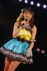 AKB48木崎チームB『ただいま 恋愛中』初日ゲネプロよりキャプテンの木崎ゆりあ (C)ORICON NewS inc.