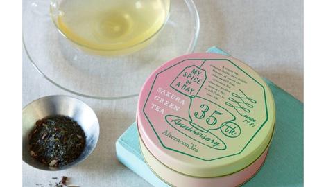 「Afternoon Tea」35th限定のスペシャルティー・さくら緑茶