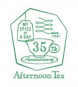 「Afternoon Tea」35周年を記念したロゴマーク